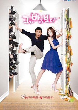 image of drama That Fool - The Accidental Couple 2009 [KDRAMA]